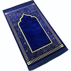 Mihrab Style Velvet Prayer Rug (500g) | Muslim Prayer Mat |110 x 65 cm | N. Blue
