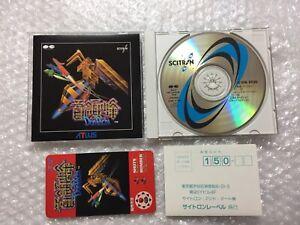 Donpachi Atlus + Card Original Soundtrack Music CD OST Japan