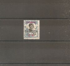 TIMBRE KOUANG TCHEOU 1919 N°42 OBLITERE USED CHINE CHINA ¤¤¤ VIETNAM