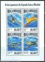 MOZAMBIQUE 2013 MILITARY AIRCRAFT OF WORLD WAR II SHEET   MINT NH