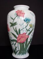 """Japanese Porcelain Decorative VASE Floral design Andrea by Sadek 11 1/2"""""""