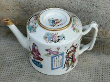 ancienne theiere chine teapot chinese porcelain qilin kilin famille rose?