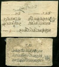 EDW1949SELL : NEPAL 2 Early stampless covers appearing to be from Nepal