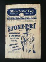 1951/2 MANCHESTER CITY V PORTSMOUTH