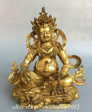"8"" Old Tibetan Copper Gilt Temple Yellow Jambhala Wealth God Rat Buddha Statue"