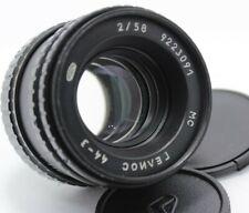 US Seller Helios 44-3 58mm f2 Russian Manual Portrait Lens DSLR Canon M42 Mount