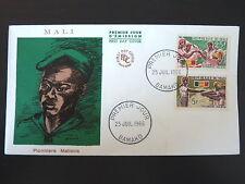 MALI  96/97   PREMIER JOUR FDC     PIONNIERS ,SERMENT, DANSE      25+5F     1966