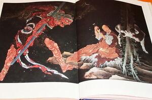 Katsushika Hokusai Japanese yokai monster ukiyo-e picture book ukiyoe #0256