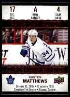 2017-18 Upper Deck Tim Hortons Game Day Action Auston Matthews ! #GDA-4