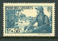 France 1940 Soldier's Comfort Fund Semi-Posatal SG # 660 MNH P67 ⭐⭐⭐