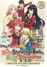 DVD When Supernatural Battles Became Commonplace (Ep 1-12 End)
