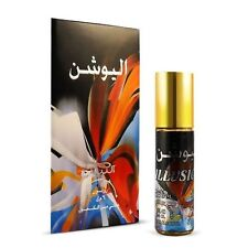 Illusion 6ml By Nabeel Floral And Musky Concentrated Perfume Oil/ Attar / Ittar