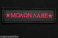 MOLON LABE US ARMY MORALE STRAIGHT TAB BADGE BLACK OPS RED HOOK PATCH