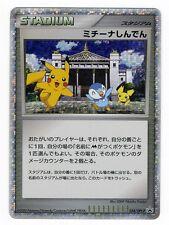 Pokemon 2009 Michina Temple Japanese Promo Holo Rare Card Near Mint Nm 044/Dpt-P