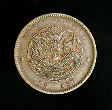 1902-05 China Hupeh 10 Cash Y# 120.3 fewer spines on dragon, smaller pearl high