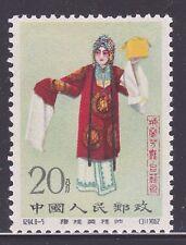 1962 China C94, Sc#624 ,Stage Art of Mei Lanfang, key stamp, MNH OG