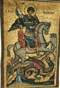 Eastern Orthodox Tapestry Icon St George Martyr Catholic Woven Gold Wall Hanging