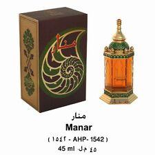 Manar 45 ml Concentrated Oil By Al Haramain Perfumes CARAMEL, MUSK, FLORAL,HONEY