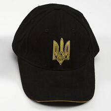 Ukrainian Ukraine Black Color Cap Tryzub Hat Trident Coat of Arms