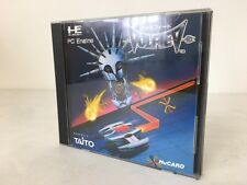 NEC PC-Engine Hu-Card VOLFIED Japan JP GAME z2208