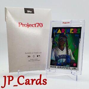 Topps Project 70 Card 534 - 1986 Ken Griffey Jr. by Alex Pardee - IN HAND!