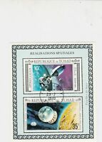 Republic du Tchad 1970 Space Exploration Fort Lamy Cancel Stamps Sheet Ref 23694