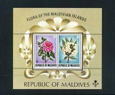 MALDIVES 1973 Flowers of the Maldive Islds  Miniature sheet  SG MS474  MNH / UMM