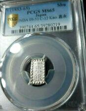 PCGS Japan MS 65 1853 - 65 Kaei Era 1 Shu Silver Uncirculated BU Samurai Coin