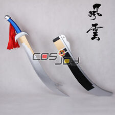 """Cosjoy 39"""" The Storm Riders Whispering Wind Snow Saber Pvc Cosplay Prop -0679"""