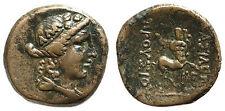 ROYAUME DE BITHYNIE - PRUSIAS II (185-149 S. av JC) Ae