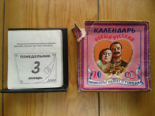 2000 NEW RUSSIAN CALENDAR - RUSSIAN HUMOUR