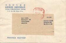 Nr.22425 Briefmarken CHINA  中國 Luftpost Brief  信 Peking    1965