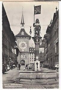 Early 1900's PC Tour de l'Horloge Switzerland  Berne