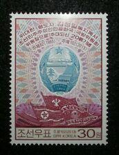 🇰🇵NORTH KOREA RARE STAMP BIG SIZE KOREAN ASIA COREA NORD ORIGINAL SELLO