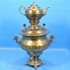 """21"""" Antique Brass Russian? FORUZAN SAMOVAR TEA POT"""