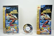 Soldier Collection (PC Engine Best Collection) Japanese - Playstation Portable -