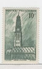H,France Stamps