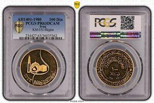 IRAK /IRAQ , GOLD 100 D!NARS 1980 15TH CENTURY OF HIJRA PCGS PR 63 DCAM , RARE