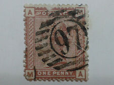 UK QUEEN VICTORIA - STAMP - ONE PENNY