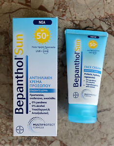 Bepanthol Bayer sun face cream 50ml- SPF50+ Protection-Hydration- SPECIAL PRICE!