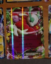 POKEMON RARE JAPANESE CARD HOLO CARTE Florges EX 086/131 CP4 MADE IN JAPAN NM