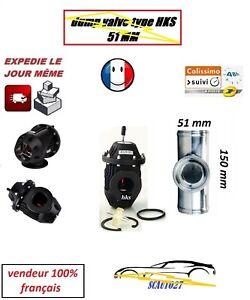 dump valve blow off moteur turbo essence SQV4 avec adaptateur diamètre 51 mm