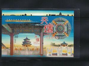 2018 China Hong Kong World Heritage No. 7: Temple of Heaven Stamp Sheetlet MNH
