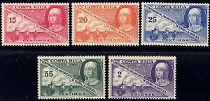1952 Costa Rica SC# C211-C215 - Birth of Queen Isabella I of Spain  - M-NH