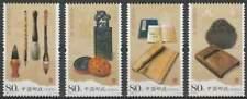China postfris 2006 MNH 3790-3793 - Schrijfartikellen