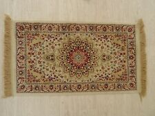 "Rug - Traditional Oriental Patterned Rug - Cream/Ivory - 44"" x 22 1/2"""