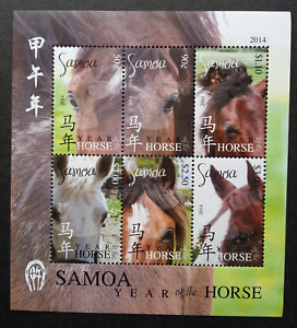 [SJ] Samoa Year Of The Horse 2014 Chinese Zodiac Lunar (ms) MNH