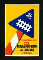 Poland Stamps Rare Automobile Label