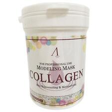 [ANSkin] Modeling Mask 240g #Collagen Free gifts