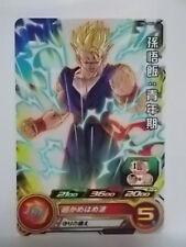 Super Dragon BallHeroesUM2-03CSon Gohan